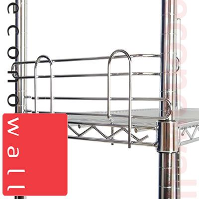 Box of 20 Back & Side Bars For Chrome Wire Shelving